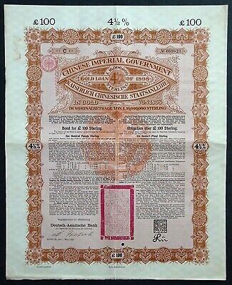 1898 China: Chinese Imperial Government - £100 Gold Loan (no hole cancellations)
