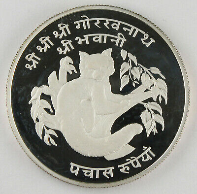 Nepal 1974 50 Rupee Silver GEM Proof Coin Wildlife RED PANDA 1.04 Oz ASW