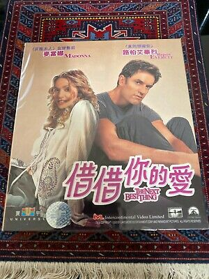 Madonna The Next Best Thing VCD Import Hong Kong