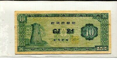 Korea 10 Wan Tower To Left On Note Vf Nr 7.50