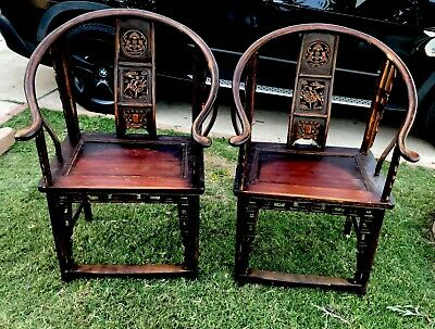 Antique Chinese Horseshoe Back Chairs! Dynastic Period! Ming Style! Rare