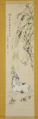 """CHINESE HANGING SCROLL ART Painting """"Horse"""" Asian antique  #E2166"""