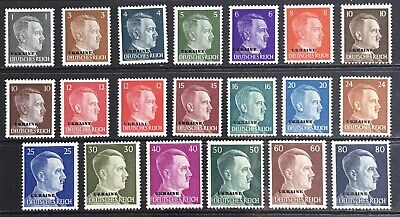 Germany 1941-1942 Occupied Ukraine O/P on Hitler issues MNH