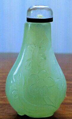 CHINESE JADE SNUFF BOTTLE FOR PERFUME and SNUFF BOTTLE COLLECTOR