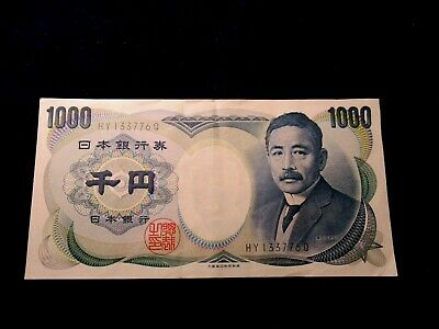 JAPAN 1000 YEN NIPPON GINKO NOTE From the 1980's, NICE CONDITION