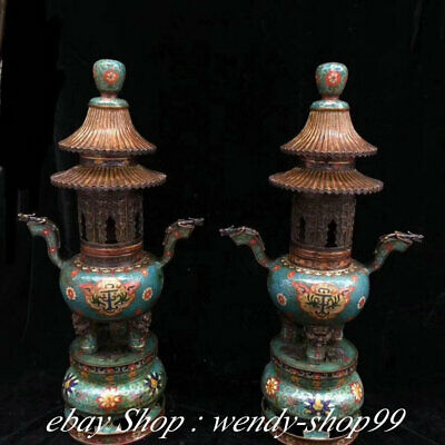 "24"" Old Chinese Cloisonne Enamel Dynasty Dragon Stupa Pagoda Tower Censer Pair"