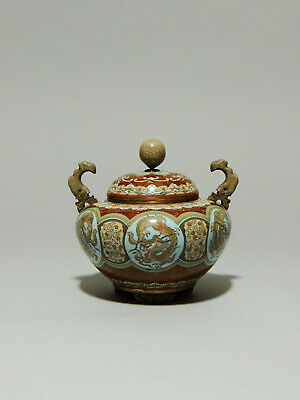 Antique Japanese Cloisonne Koro incense burner