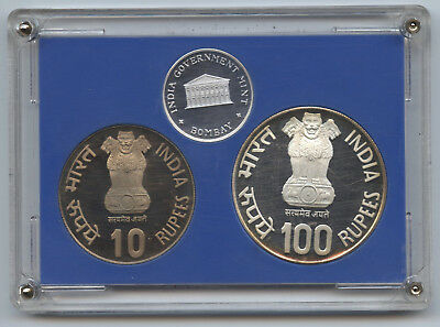 1982 Republic of India 2-Coin Proof Set - Bombay National Integration Mint AT166