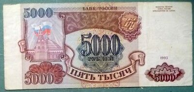 RUSSIA 5000  5 000 RUBLES  NOTE from 1993 ISSUE, P 258 a