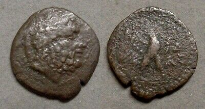 Decent Roman? Ancient Coin