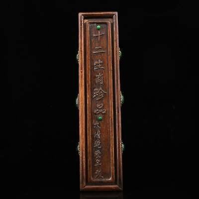 China Collectable Old Boxwood Jade Copper Carve 12 Zodiac Rare Auspicious Statue