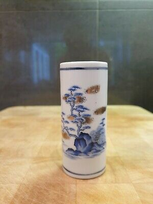 Antique Chinese Blue and White Porcelain Vase Transitional Period
