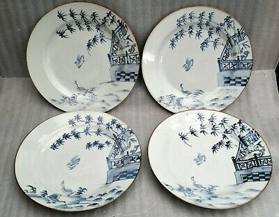 Antique Chinese 18th Century Porcelain Plates
