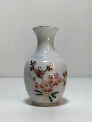 Vintage Chinese Lotus flower small Vase Gold Edges Very Pretty