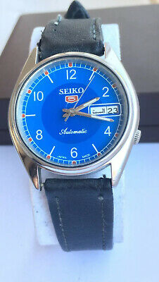 Gents Seiko 5 Automatic Blue Dial Watch 7526-6000 - Excellent Working Order