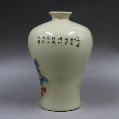China Collect Ancient Color Porcelain Painting Beauty & Flowers Delicate Vase