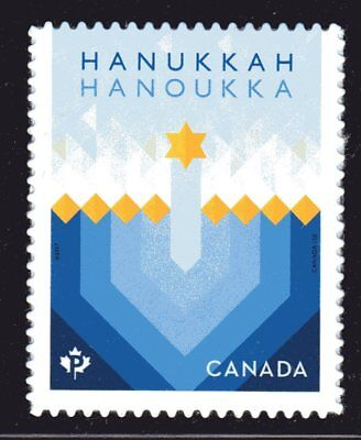 2017 Canada SC# Hanukkah - Jewish Festival of Lights - from Booklet M-NH
