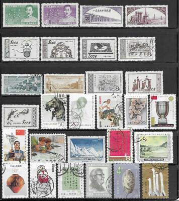 China-Peoples Republic Collection Old Stamps