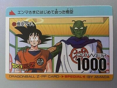 Carte Dragon Ball PP 597 Part Special by Amada 1996 DBZ Made In Japan