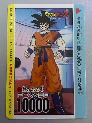 Carte Dragon Ball PP 610 Part Special by Amada 1996 DBZ Made In Japan