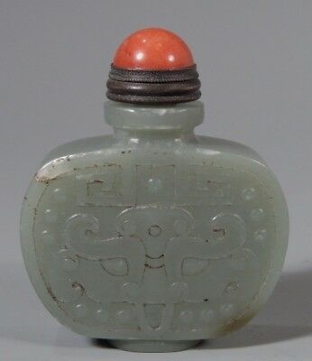 Fine China Chinese Carved Green Jade or Jadeite Snuff Bottle ca. 19-20th c.