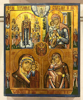 ANTIQUE RUSSIAN HAND PAINTED ICON  45 x 37