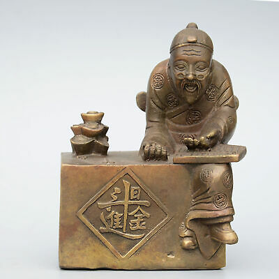 Collectable China Old Bronze Hand-Carved Shopkeeper Wealth Lucky Decorate Statue