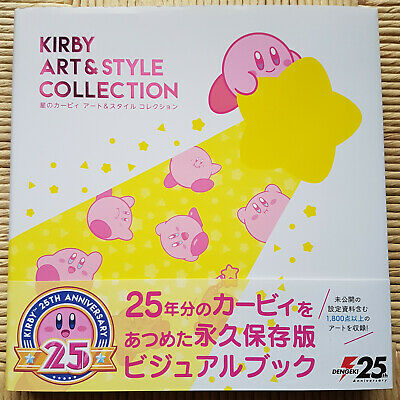 Hoshi no Kirby Art & Style Collection (JAP)