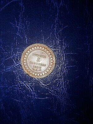 French Tunisia 1917 5 Centimes Coin