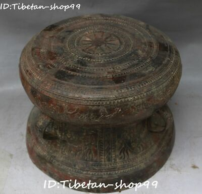 "8"" China Ancient Bronze Ware Vessels People Man Human Fox Beast Ship Drum Statue"