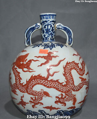 """12"""" China Porcelain Daming Xuande Period Dragon Loong Flower Vase Bottle Statue"""
