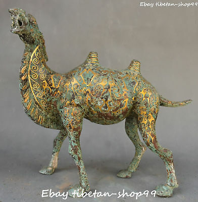 """13"""" Old Chinese Bronze Gilt Desert Camel llama Twin Peaks Camels Animal Statue"""