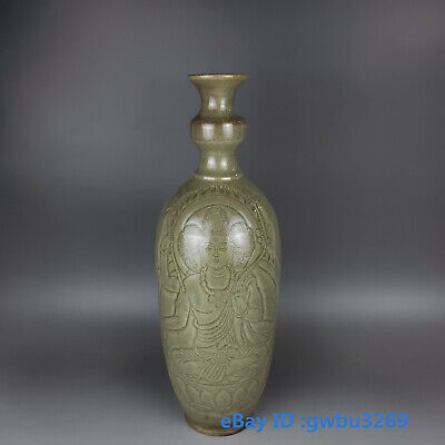 Collectibles Rare Chinese Songyue kiln carved Guanyin bottle Porcelain Vase