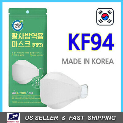 [KLEAN] Disposable Face Mask KF94 Respiratory Protective Mask [Made in Korea]