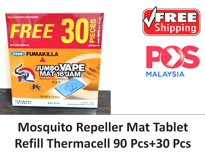30pcs-2000pcs Fumakilla 16 Hours Mosquito Repeller Mat Tablet Refill Thermacell