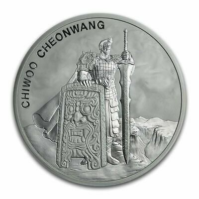 2019 South Korea 1 oz 999 Fine Silver Chiwoo Cheonwang BU in Plastic Coin Holder