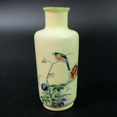 Antique Fenton Hand Painted Miniature Fine Porcelain Vase C.1900