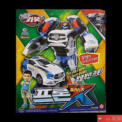 Hello Carbot PATRON S Combined School Bus Police Car Transformer Robot Kids Toy