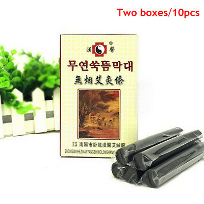 10Pcs Black Traditional Smokeless Moxa Stick Roll 14*110Mm Moxibustion SORZ