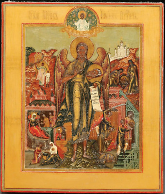 Mstera Antique Original 19Th C  Russian Icon Of St. John  With Life Scenes