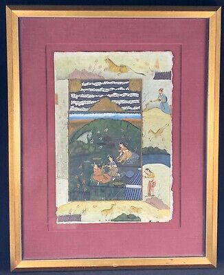 Indian Miniature Painting On Paper, Figures & Animals