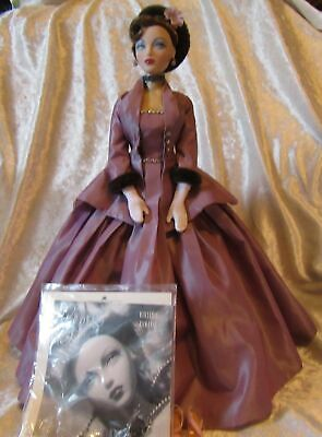 Gene Doll Panther Lamp  with shipper  NIB