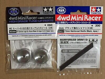 Nut Set 4wd MiniRacer Whell Lock TAMIYA 15250 Super x Small Diam