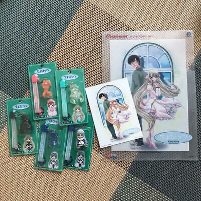 Chobits Limited Strap Charm Keychain & Clear Folding File  Bundle Sale