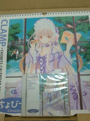 CLAMP Chobits Calendar Rare Collection Japanese Anime