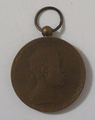 Ethiopean railway medal issued by Menelik II in 1903. Bronze, with good details