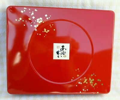 Beautiful Red Black Asian Cookie Square Rectangle Tin