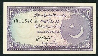 Pakistan Republic 2 Rupees 1985 P#37 Contemporary Counterfeit (Forgery)