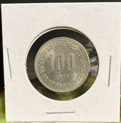 Excellent 1979 Km# 9 South Korea Almost Uncirculated 100 Won. Look Bid Buy Now!!