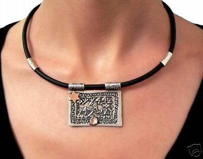 Priestly Blessing Pendant Necklace Silver Gold Kabbalah Ancient Hebrew Judaica